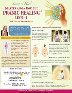 MCKS PRANIC HEALING® Level I @ Room A (2/25) & Room B (2/26), 2nd Floor | San Francisco | California | United States